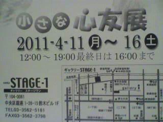 2011040322130000.JPG