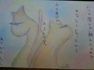 2011052217090000~00001.JPG