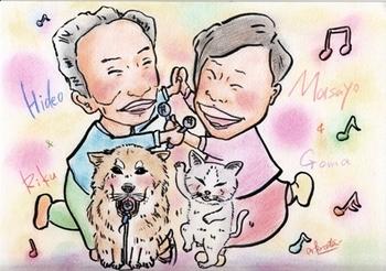 家族2.jpg